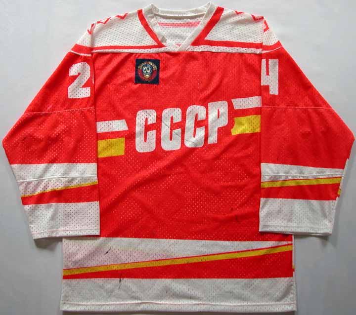 1980 s Sergei Makarov CCCP Game Worn Jersey -