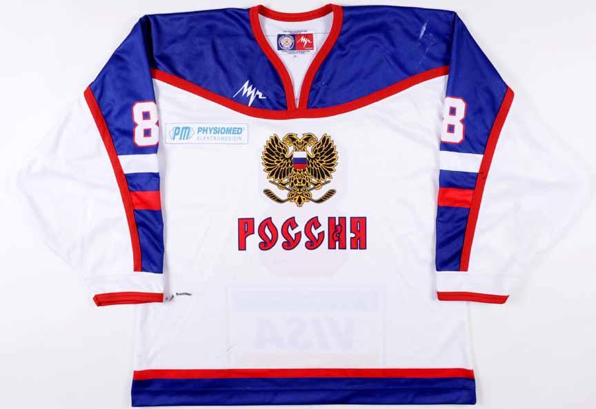 brand new 1c34a f680b 2004 Alexander Ovechkin Russian National Team Game Worn ...