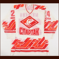 1992-93 Mikhail Mitkin Moscow Spartak Wings Game Worn Jersey