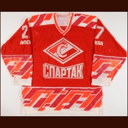 1992-93 Mikhail Nemirovsky Moscow Spartak Wings Game Worn Jersey