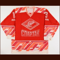 1992-93 Nikolai Semin Moscow Spartak Wings Game Worn Jersey