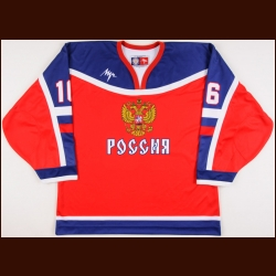 2004-05 Denis Denisov Russian National Team Eurohockey Tour Game Worn Jersey