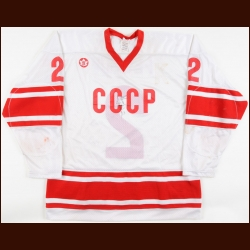 1988-89 Viacheslav Fetisov CCCP Soviet National Team Game Worn Jersey