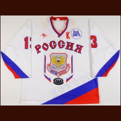 1999 Sergei Gomolyako Russian Super League All Star Game Worn Jersey