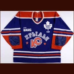"Early 1990's Soviet Wings Game Worn Jersey – Player #10 - ""Toronto Maple Leafs Mironov 15"""