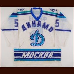 Early 1990's Dmitri Frolov Moscow Dynamo Game Worn Jersey