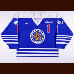 1997-98 Sergei Nikolaev European Hockey League Game Worn Jersey
