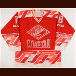 1992-93 Sergei Kozlov Moscow Spartak Wings Game Worn Jersey