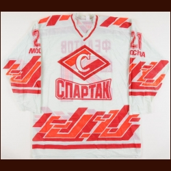 1992-93 Andrei Fedotov Moscow Spartak Wings Game Worn Jersey