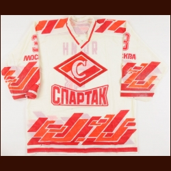 1992-93 Yuri Yashin Moscow Spartak Wings Game Worn Jersey