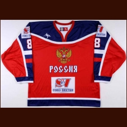 2004-05 Alex Ovechkin Russian National Team Euro Hockey Tour Finals Game Worn Jersey – Rookie
