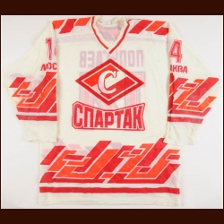 1992-93 Andrei Popugayev Moscow Spartak Wings Game Worn Jersey