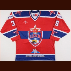 2006-07 Dmitri Upper UCKA Central Red Army Game Worn Jersey