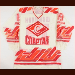1992-93 Dmitri Shamolin Moscow Spartak Wings Game Worn Jersey