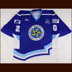 1996-97 Evgeni Nabokov Moscow Dynamo Game Issued Jersey