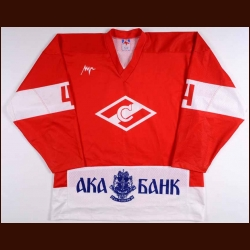 1995-96 Sergei Butko Moscow Spartak Game Issued Jersey