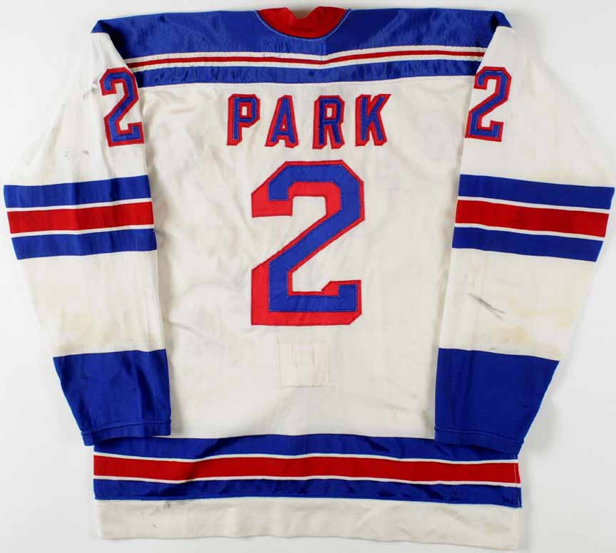 separation shoes 751ee 2947e 1974-75 & 1975-76 Brad Park New York Rangers Game Worn ...