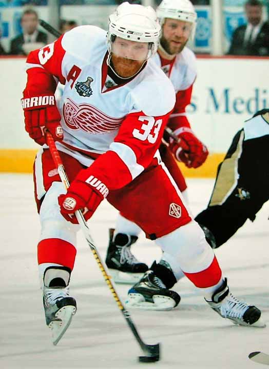 e76e641be 2008-09 Kris Draper Red Wings Game Worn Jersey -