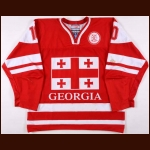 2014 Zurab Nadirashvili Georgia National Team World Championships Game Worn Jersey