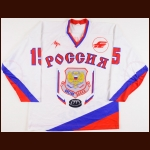 1999 Maxim Sushinsky Russian Hockey League All Star Game Worn Jersey