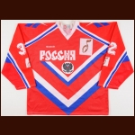 1995 Sergei Sorokin Russian National Team Izvestia Tournament Game Worn Jersey