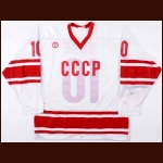 1988-89 Pavel Bure CCCP Soviet National Team Game Worn Jersey