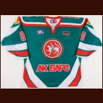 2003-04 Sergei Korolev Ak Bars Kazan Game Worn Jersey