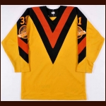 1982-84 John Garrett Vancouver Canucks Game Worn Jersey