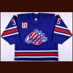 "1996-97 Rochester Americans Game Worn Jersey – Player #35 – ""30-year PHPA Anniversary"""