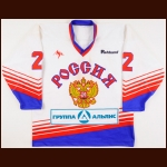 2001-02 Alexander Yudin Russian National Team Eurohockey Tour Game Worn Jersey