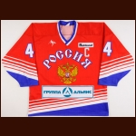 1999-00 Valeri Karpov Russian National Team Eurohockey Tour Game Worn Jersey
