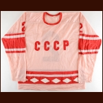 Late 1970's Viacheslav Fetisov CCCP Soviet National Team Game Worn Jersey