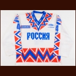 1994-95 Marat Davydov Russian National Team Game Worn Jersey