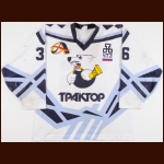 Early 2000's Ivan Savin Traktor Chelyabinsk Game Worn Jersey