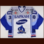 2002-03 Alexander Stepanov Moscow Dynamo Game Worn Jersey
