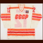 "1987 Alexander Chernykh CCCP Soviet National Team Game Worn Jersey – ""Izvestia"""