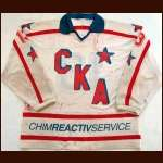 Early-Mid 1990's Victor Belyakov St. Petersburg SKA Game Worn Jersey