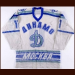 Circa Late 80's/Early 90's Moscow Dynamo Game Worn Jersey - Player #11 possibly Alexei Kovalev