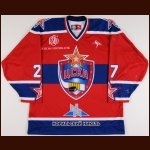 2007-08 Denis Parshin UCKA Central Red Army Game Worn Jersey