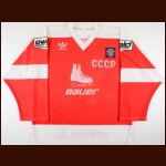 Early 1990's Yan Kaminsky CCCP Soviet National Team Game Worn Jersey
