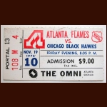 1976-77 Atlanta Flames Ticket Stub