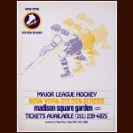 1973-74 WHA New York Golden Blades Cardboard Advertising Poster