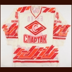 1992-93 Sergei Butko Moscow Spartak Wings Game Worn Jersey