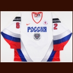 "1998 Andrei Nazarov Russian National Team World Championships Game Worn Jersey – ""IIHF 90-year Anniversary"""