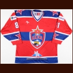 2006-07 David Nemirovsky UCKA Central Red Army Game Worn Jersey