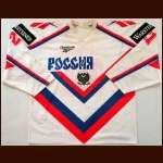 "1995 Romanov Team Russia World Championships Game Worn Jersey - ""Warsteiner"""