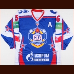2009-10 Sergei Zubov SKA St. Petersburg Game Worn Jersey