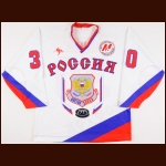 1999 Alexei Tkachuk Russian Hockey League All Star Game Worn Jersey