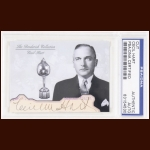 Cecil Hart Autographed Card - The Broderick Collection - Deceased