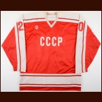 Late 1980's Alexander Tyzhnykh CCCP Game Worn Jersey